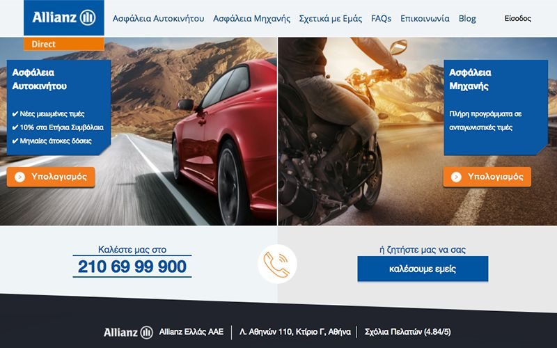 97e64098fdd Allianz Direct's new responsive website is live! | ATCOM S.A.