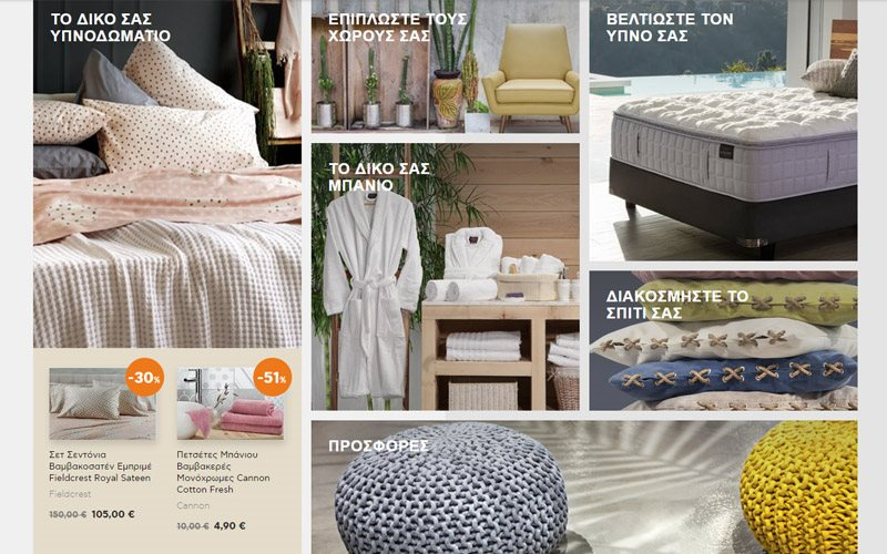 Bed Bath s Digital Business Transformation Journey  906a99c8ae0