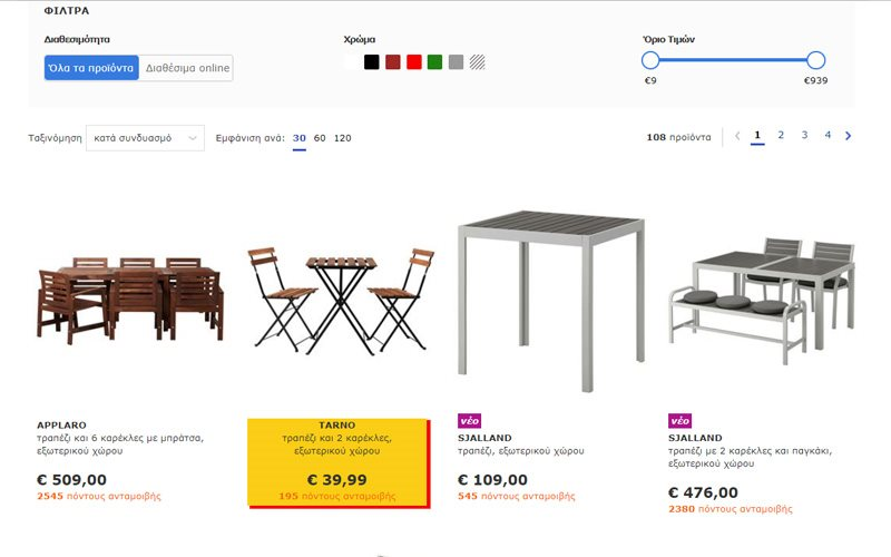 Explore The New Ikea E Shop Atcom Sa