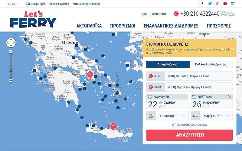 Let's Ferry! | ATCOM S A